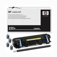 Maintenance Kitlj-P4014/Lj-P4015/Lj-P4515 - 220V - (225Kpag.)
