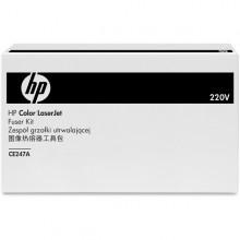 Fuser Clj-Cm4540/Clj-Cp4025/Clj-Cp4520/Clj-Cp4525 - 220V (150Kpag.)