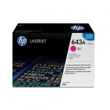 Cartuccia Di Stampa Per Stampanti Hp Color Laserjet 4700 Magenta 10000Pg.