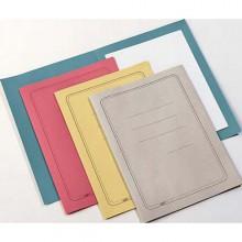 100 Cartelline Semplici Azzurro C/Stampa 145Gr