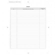 Registro rilevazione temperatura corporea 32 pagine F.to 31X24,5 E2430 Edipro