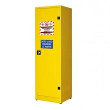 Armadio di sicurezza per liquidi infiammabili 57,5x50x185cm giallo